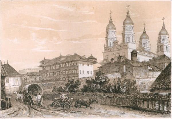 Mitropolia (litografie J. Ray și P. Muller 1845)