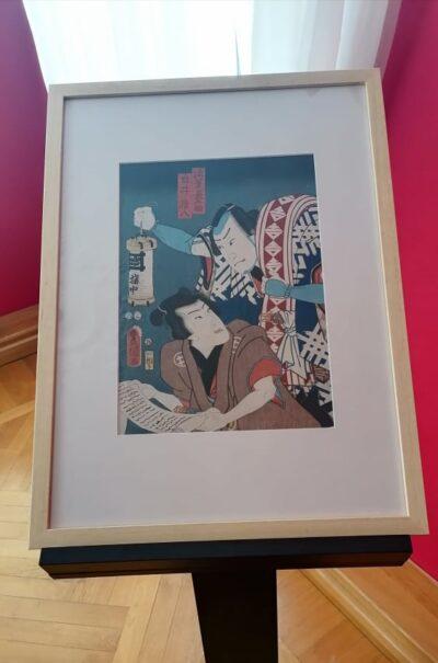 KABUKI Ukiyo-e Japanese Thearte Prints 2